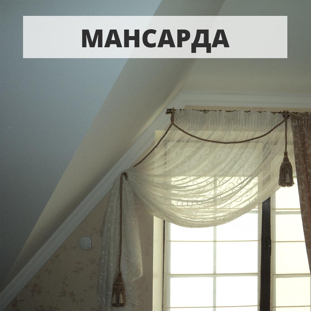 mansarda фото фото фото